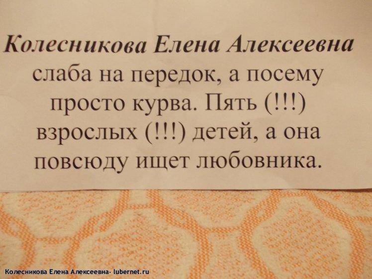 Фотография: Зависть., пользователя: Колесникова Елена Алексеевна