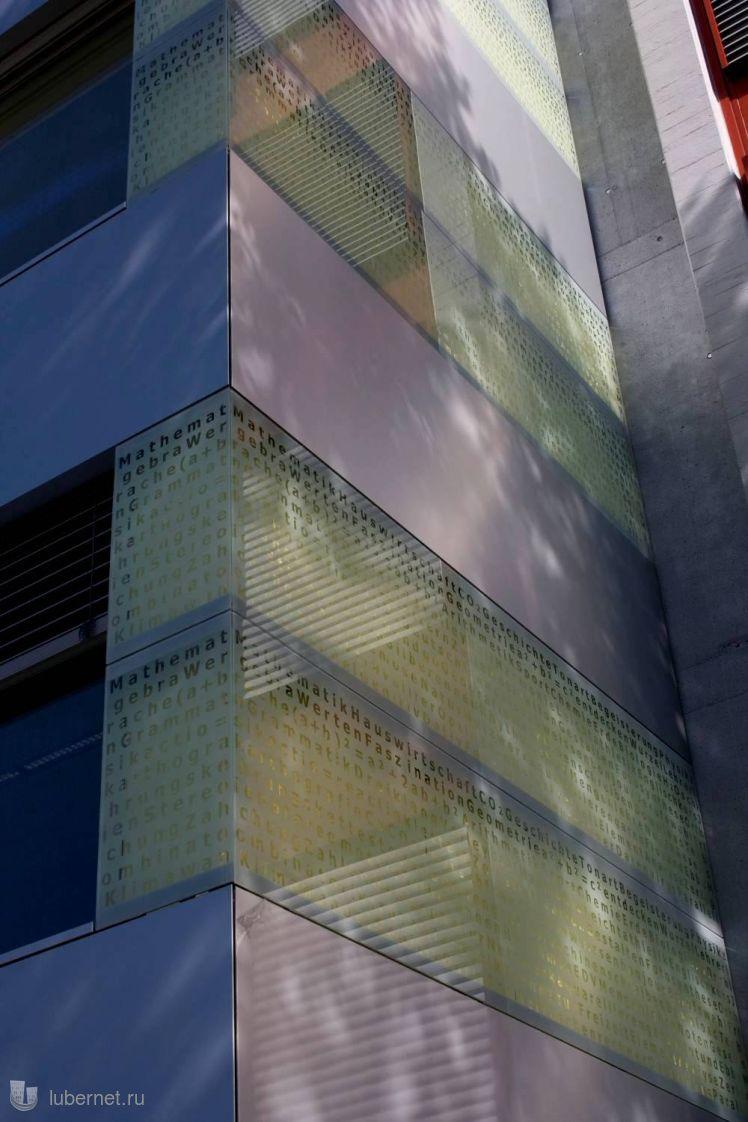 Фотография: Светопрозрачный фасад., пользователя: Колесникова Елена Алексеевна