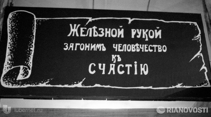Фотография: Вперёд в прошлое., пользователя: Колесникова Елена Алексеевна