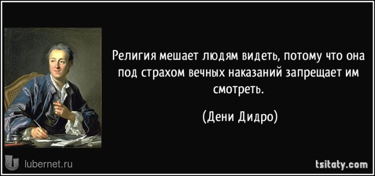 Фотография: Цитата., пользователя: Колесникова Елена Алексеевна