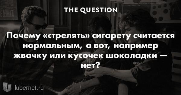 Фотография: Вопрос., пользователя: Колесникова Елена Алексеевна