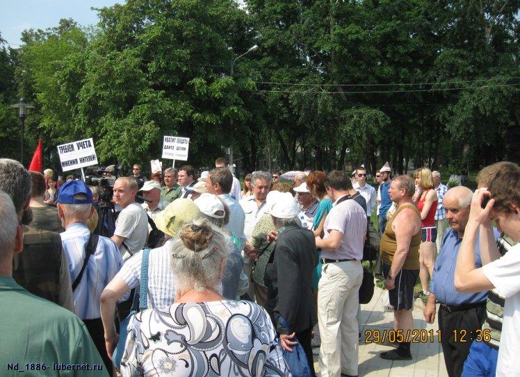 Фотография: митинг. найди себя, пользователя: Nd_18