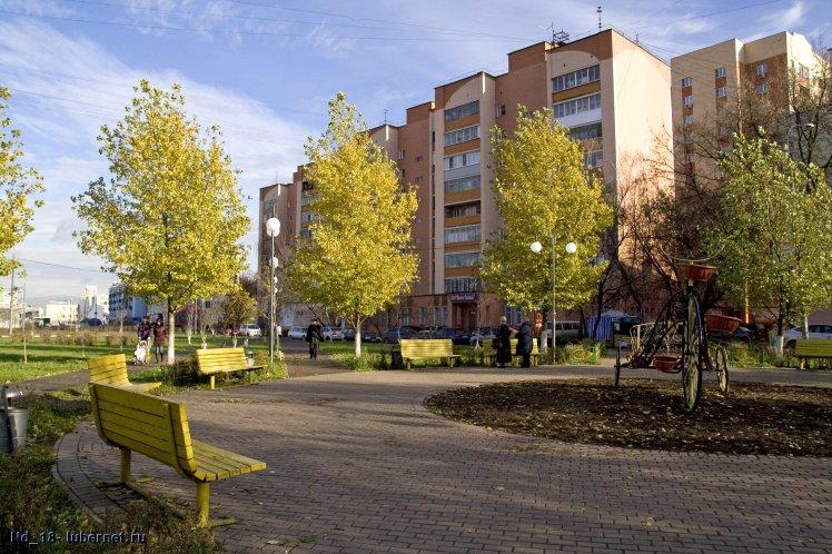Фотография: центр города напротив Прекрестка, пользователя: Nd_18