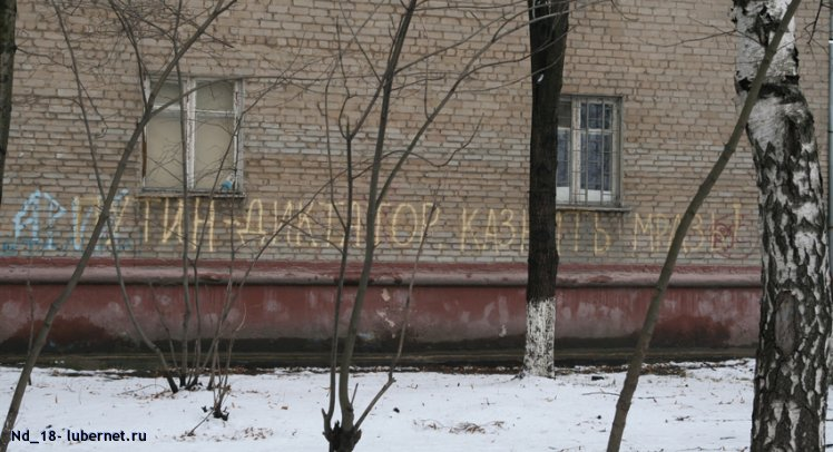 Фотография: художественная роспись дома, пользователя: Nd_18