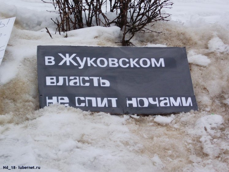 Фотография: плакат, пользователя: Nd_18