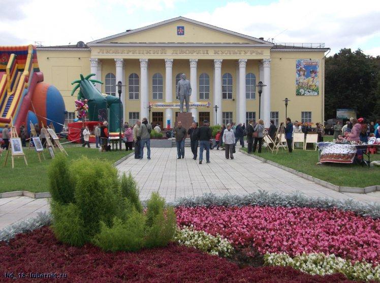 Фотография: снова у Ленина, пользователя: Nd_18