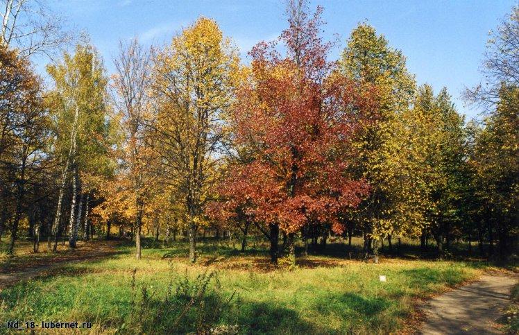 Фотография: Нат. парк,4 октября 2003, пользователя: Nd_18