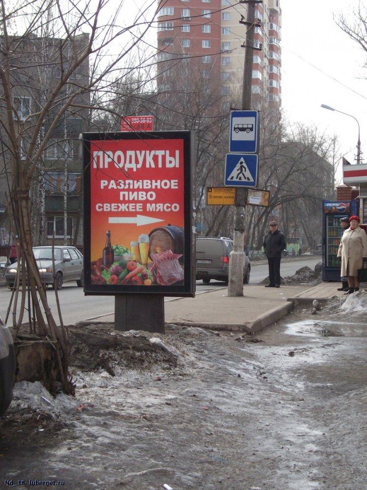 Фотография: реклама.jpg, пользователя: Nd_18