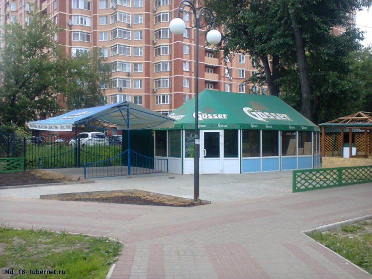 Фотография: кафешка на Коммунистической, 1, вид 24.06.13, пользователя: Nd_18