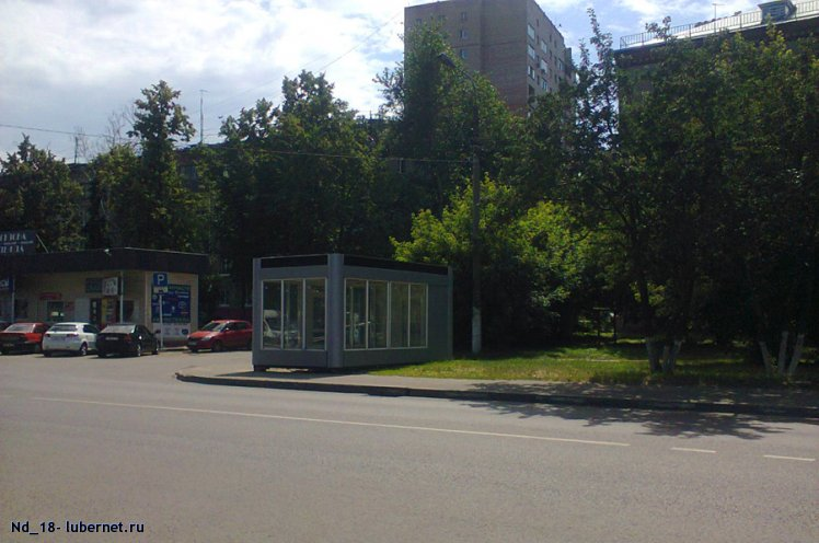 Фотография: палатка на газоне ул. Волковская, свежая, пользователя: Nd_18