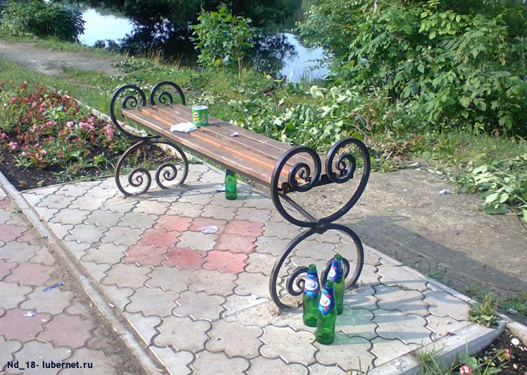 Фотография: Утренний натюрморт с пивными бутылками в Наташинском парке-2, от 10.07.2013, пользователя: Nd_18