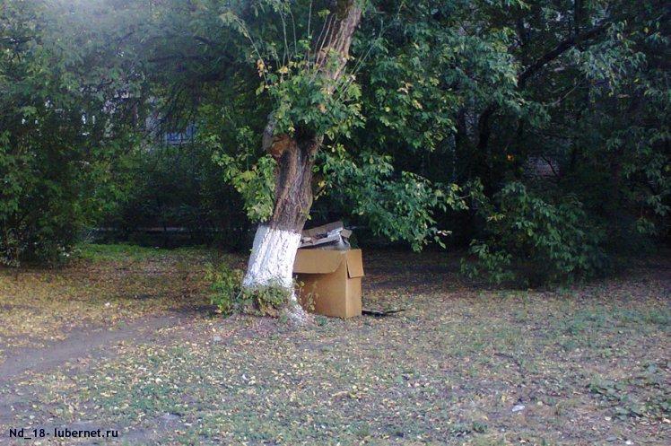 Фотография: мусор2.jpg, пользователя: Nd_18