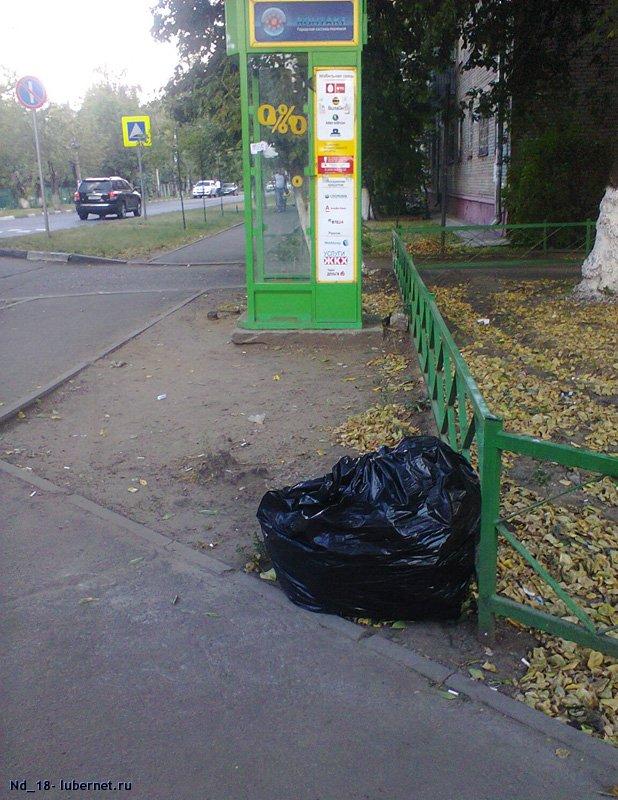 Фотография: мусор3.jpg, пользователя: Nd_18