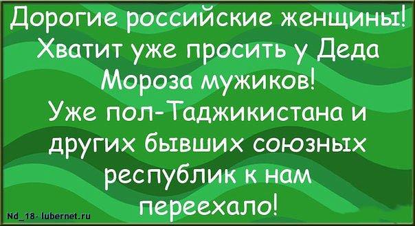 Фотография: таджикистан.jpg, пользователя: Nd_18