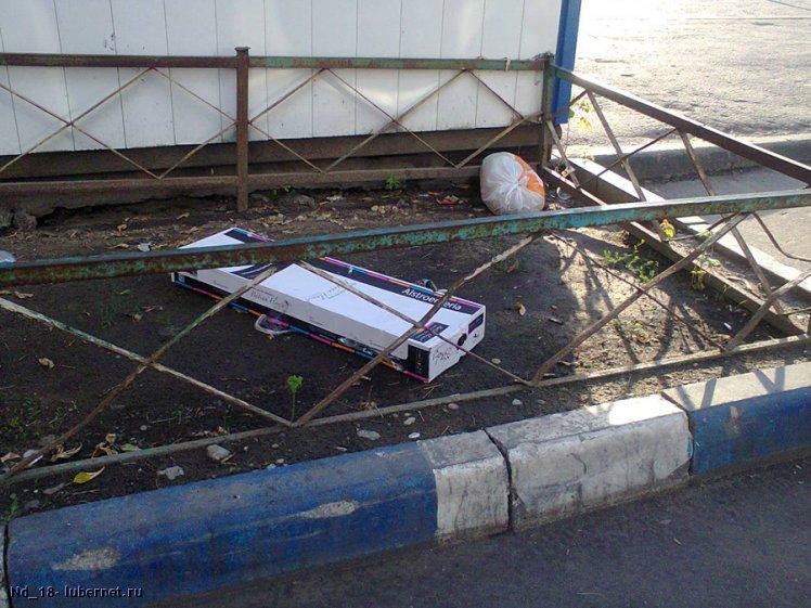 Фотография: мусор-Попова, 34.jpg, пользователя: Nd_18