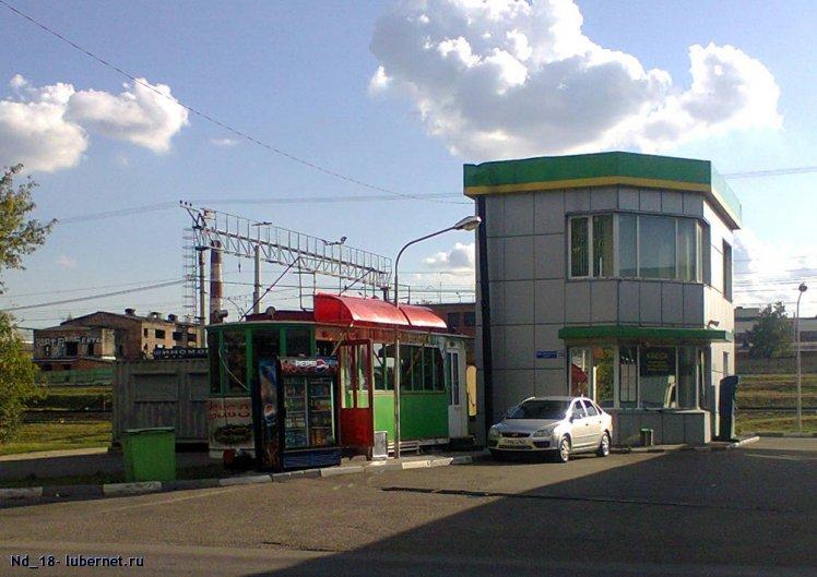 Фотография: Трамвай на Красногорской.jpg, пользователя: Nd_18