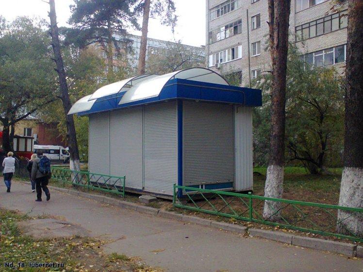 Фотография: палатка-8 Марта, 57.jpg, пользователя: Nd_18