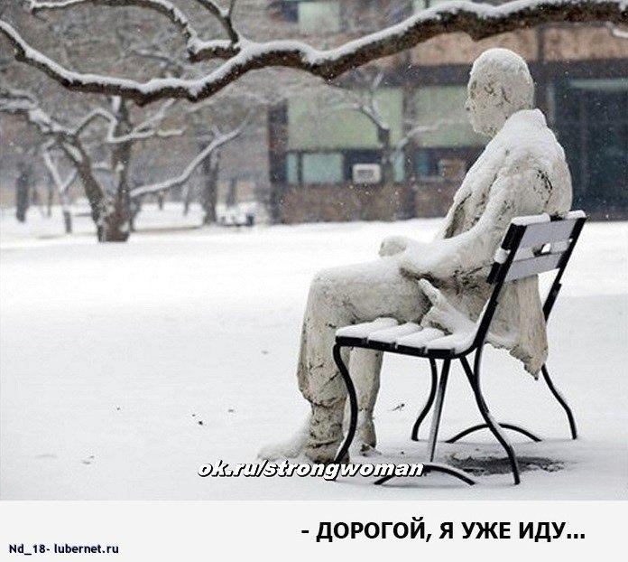 Фотография: мужик замёрзший.jpg, пользователя: Nd_18
