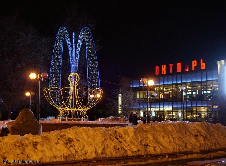 Фотография: фонтан светодиодный.jpg, пользователя: Nd_18