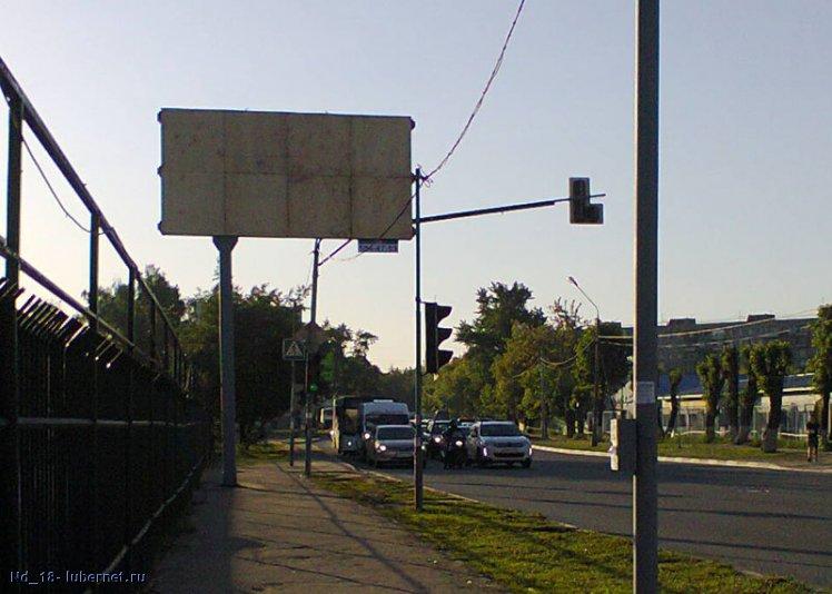 Фотография: новая реклама посреди тротуара.jpg, пользователя: Nd_18