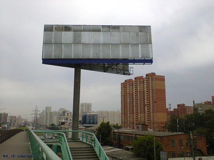 Фотография: реклама-книжка.jpg, пользователя: Nd_18