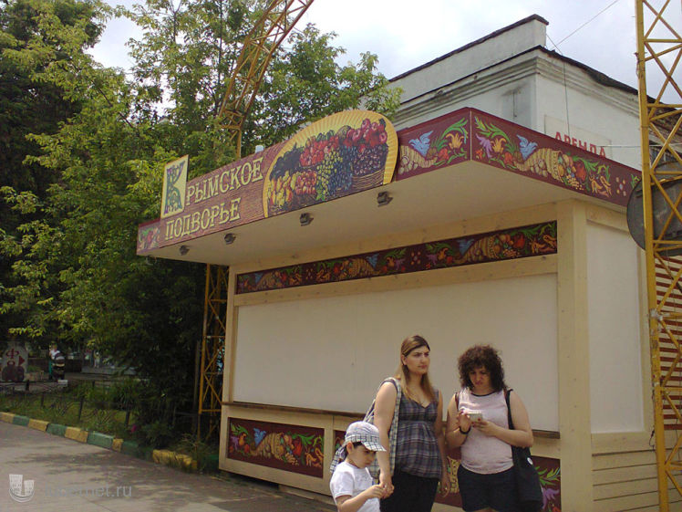Фотография: Крымское подворье, пользователя: Nd_18