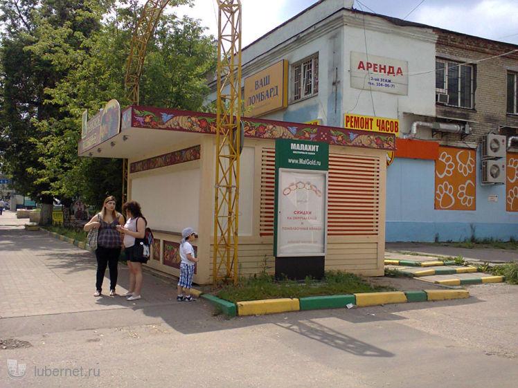 Фотография: Крымское подворье-2, пользователя: Nd_18