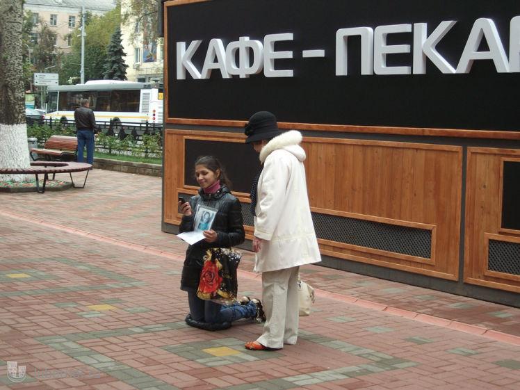 Фотография: Новый Бродвей для нищих, пользователя: Nd_18