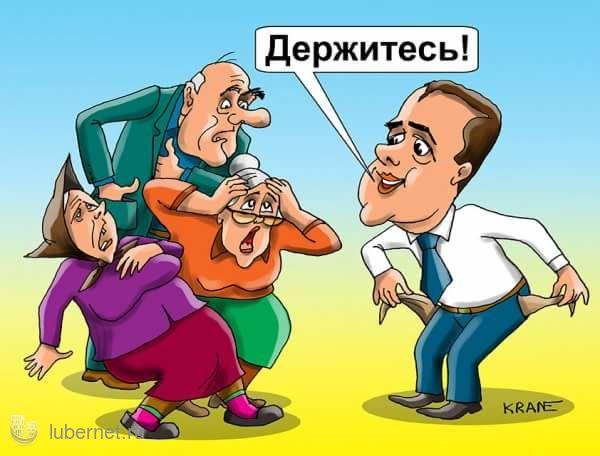 Фотография: медведев-1.jpg, пользователя: Nd_18
