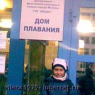Фотография: 123.jpg, пользователя: vilena1979