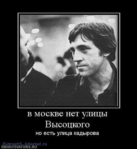 Фотография: hvyvhhyb.jpg, пользователя: Пупсик..