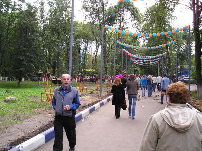 Фотография: Вход в парк культуры и отдыха, пользователя: rindex