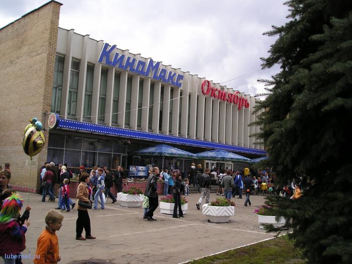 Фотография: Киномакс-Октябрь в Люберцах, пользователя: rindex