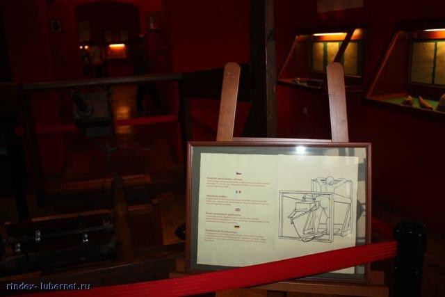 Фотография: sex-museum4.JPG, пользователя: rindex