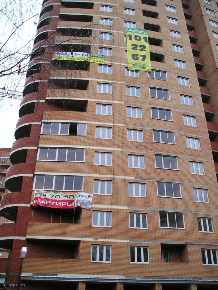 Фотография: Фотографии дома от 19 января 2007, пользователя: rindex