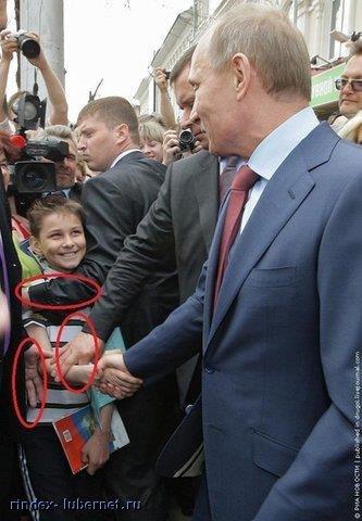 Фотография: Putin_i_malchik.jpg, пользователя: rindex