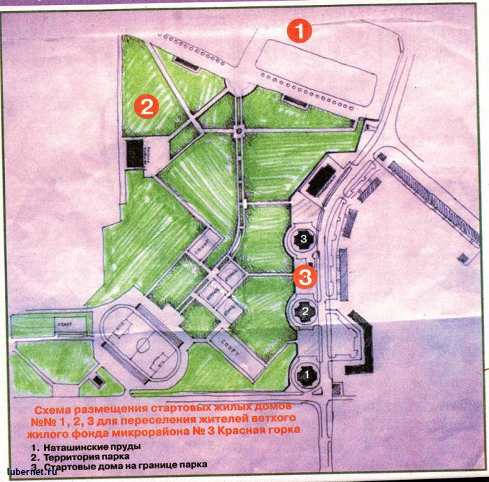 Фотография: Официальный план застройки парка у Наташинских прудов, пользователя: rindex