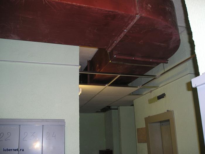 Фотография: Подвесные потолки на 1-м этаже, пользователя: rindex