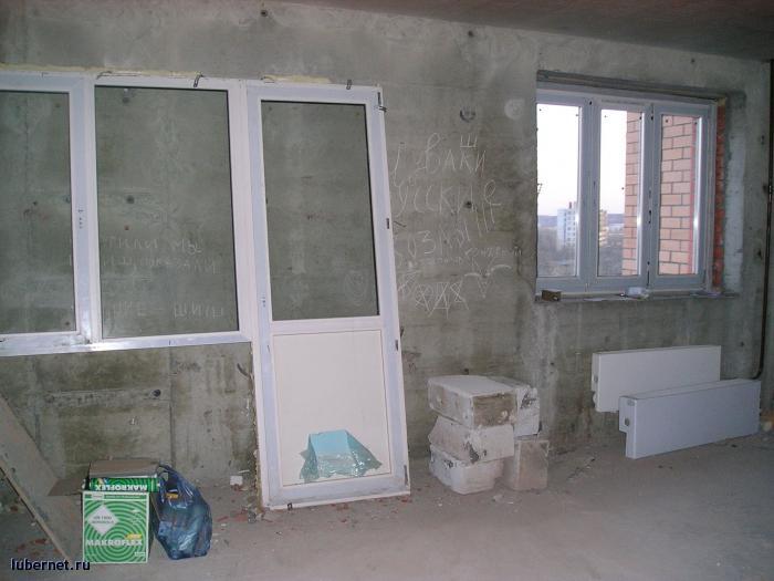 Фотография: Приветственная надпись на стене квартиры, пользователя: rindex
