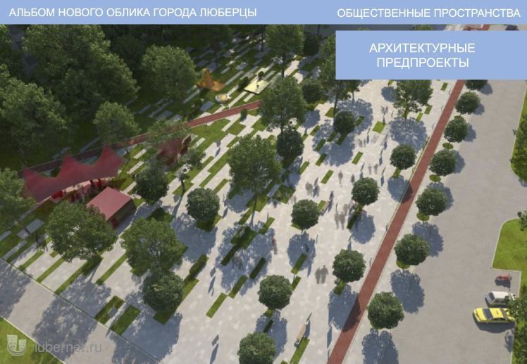 """Фотография: Проект """"Сквер на Побратимов"""", пользователя: rindex"""