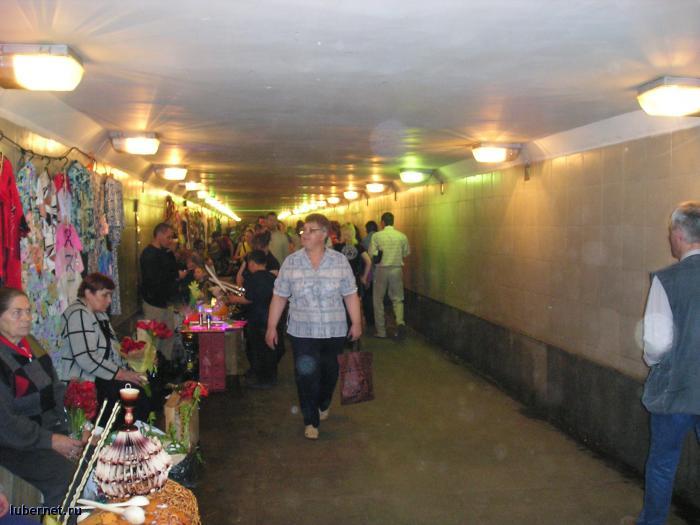 Фотография: Люберецкий подземный переход. Проверки по расписанию., пользователя: rindex