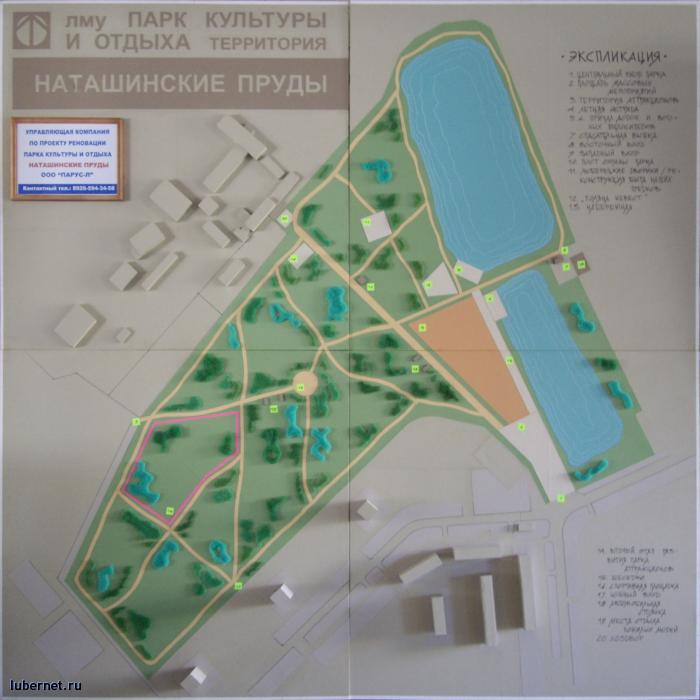 Фотография: Застройка Наташинского парка, пользователя: rindex