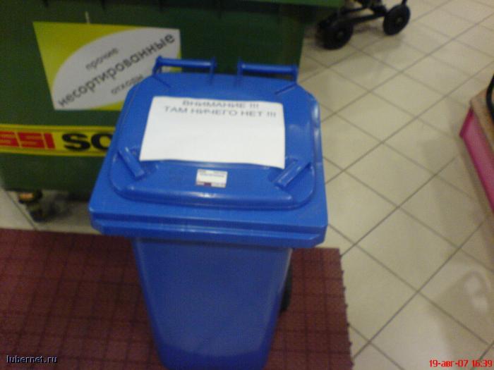 Фотография: Там правда ничего нет...:))), пользователя: rindex