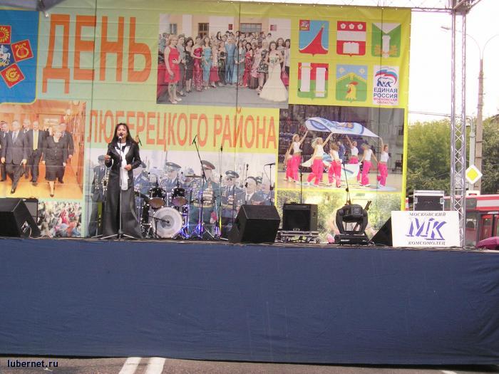 Фотография: Марина Хлебникова на центральной сцене, пользователя: rindex