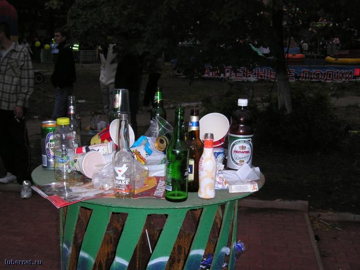 Фотография: Люберецкий парк. 7 вечера-2., пользователя: rindex