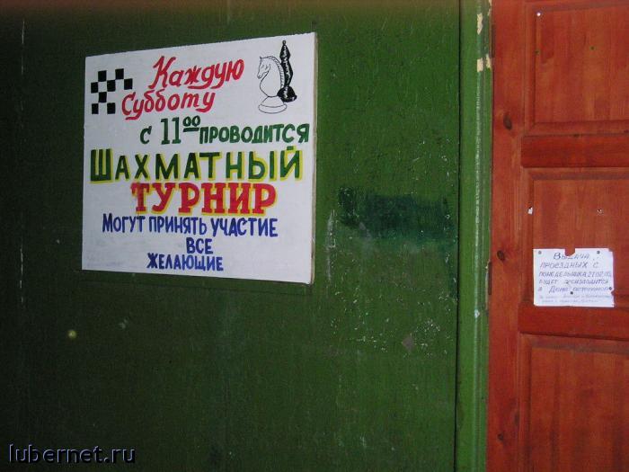 Фотография: ДК Ухтомского, пользователя: rindex