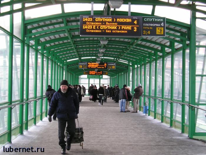 Фотография: Переход на ст.Люберцы-1, пользователя: rindex