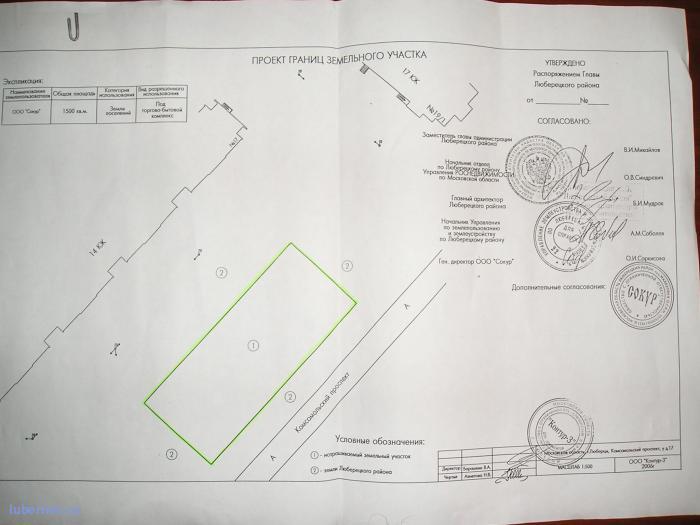 Фотография: План-схема место застройки, пользователя: rindex