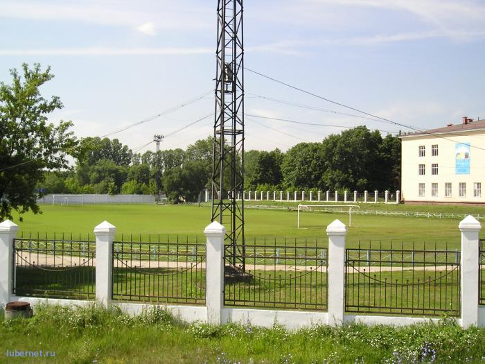 Фотография: Стадион в Люберцах, пользователя: rindex