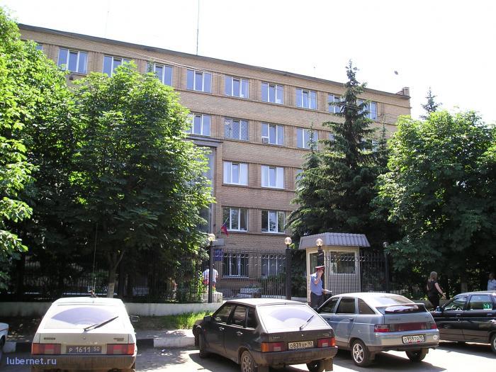 Фотография: ГУВД по Люберецкому району, пользователя: rindex